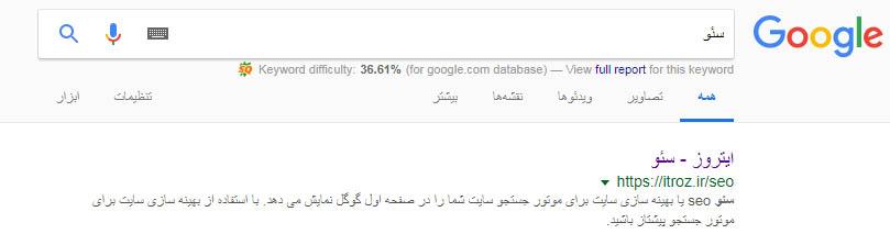 تاثیر متاتگ های کلمات کلیدی و توضیحات در گوگل