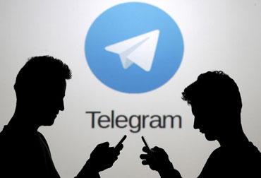 لیست سایت های ثبت لینک کانال تلگرام